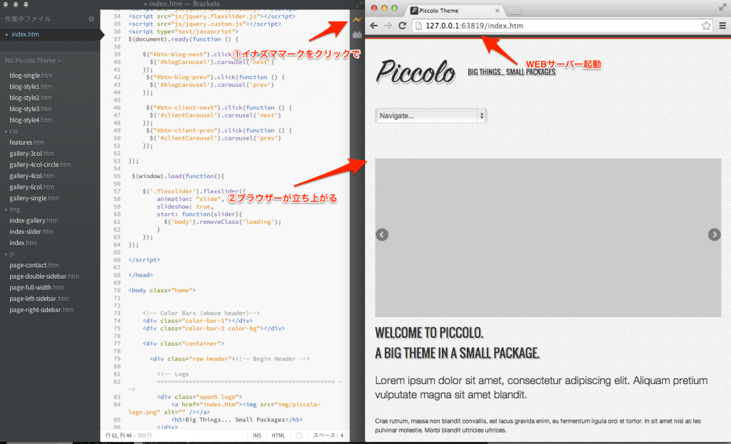 Piccolo_Theme_と_•_index_htm_—_Brackets